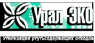 Урал-ЭКО